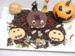 Araña de Halloween, Cómo hacerla con receta galletas Oreo